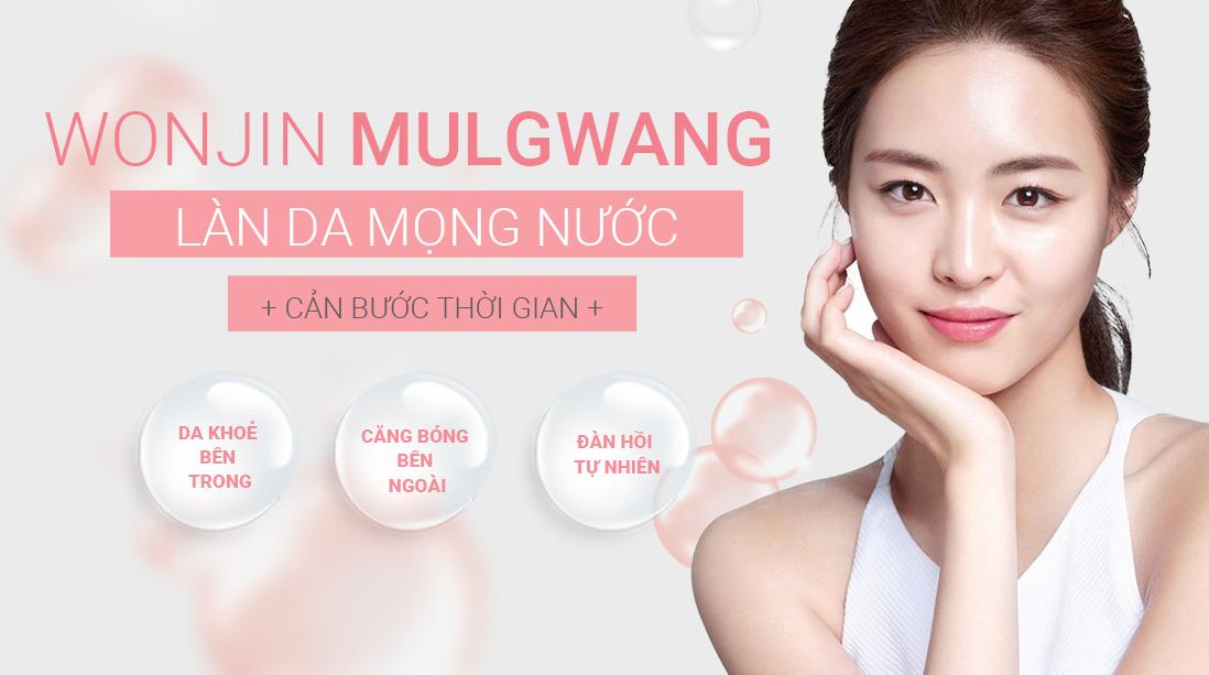 Banner-mulgwang